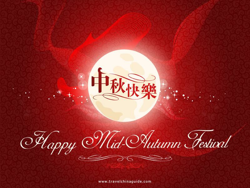 Happy Mid-Autumn Festival! (What Do You Call A Witch At