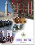 morocco_purch
